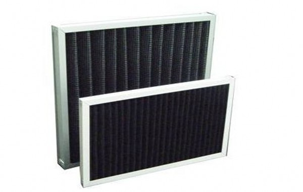 GC activated carbon air filter